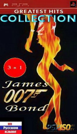 James Bond 007 Collection (PSP/PSX/RUS)