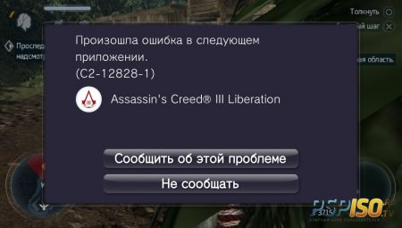 Assassin's Creed 3 Liberation - �������� ���������� � ������