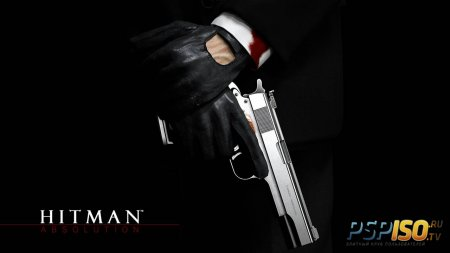 ���� ����-����� �� ������� MagicBox, ���� Hitman: Absolution.