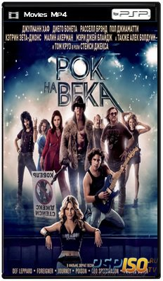 ��� �� ���� / Rock of Ages (2012) �DRip