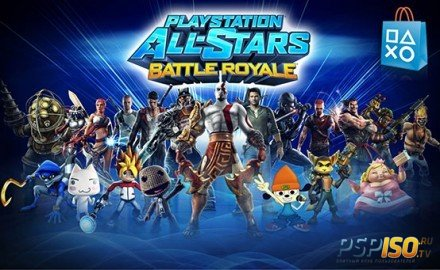 Патч PlayStation All-Stars Battle Royale