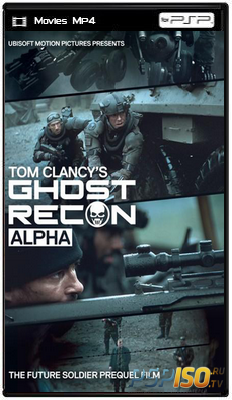 ��������� �������: ����� / Ghost Recon: Alpha (2012) HDRip