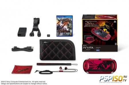 Soul Sacrifice Premium Edition