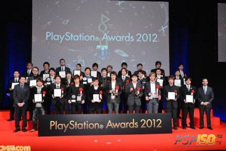 Подведены итоги PlayStation Awards 2012