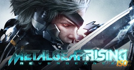 ��� ����� ����� Metal Gear Rising: Revengeance