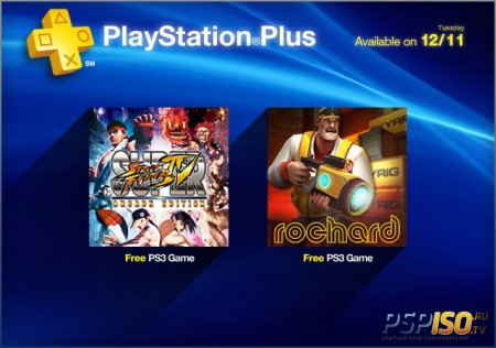 Super Street Fighter IV появилась в PS Plus