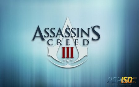 Продажи Assassins Creed 3 достигли 7 миллионов копий