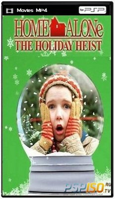 ���� ���� 5: ���� � ������� / Home Alone: The Holiday Heist (2012) HDTVRip