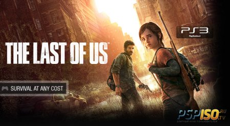 Naughty Dog ������ �� ������ �������� ������ ������� � ���������� The Last of Us