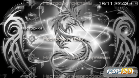 Тема color theme dragon thipe (PSP/PTF)