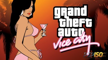 GRand Theft Auto Vice City появится в PSN на этой неделе