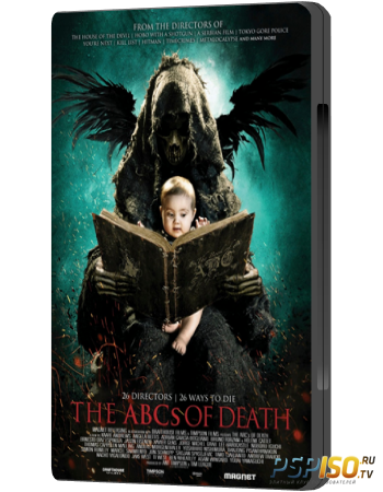������ ������ / The ABCs of Death (2012) WEB-DLRip