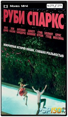 ���� ������ / Ruby Sparks (2012) HDRip