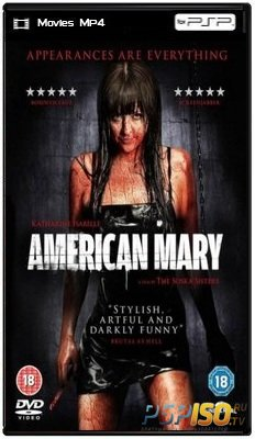 ������������ ���� / American Mary (2012) DVDRip