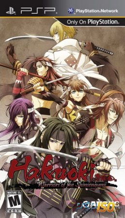 Hakuoki: Warriors of the Shinsengumi [USA]