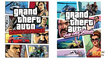 Grand Theft Auto: Liberty City Stories и Vice City Stories -Хиты в PlayStation Network