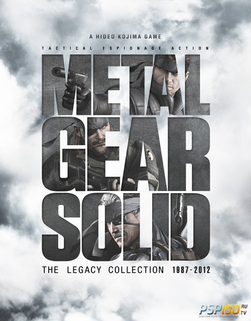 Metal Gear Solid: Legacy Collection анонсирована на PS3
