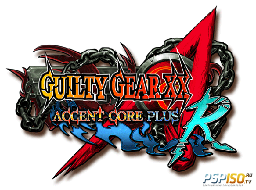 Guilty Gear XX Accent Core Plus R сегодня на PSN.