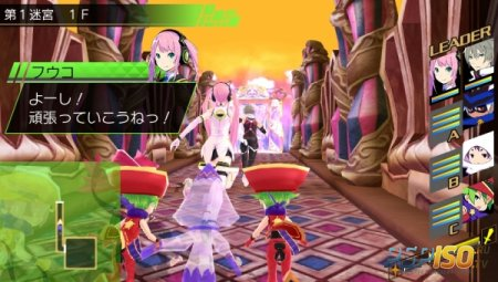 Conception II - ���������