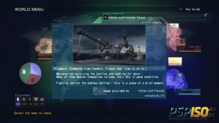 Armored Core: Verdict Day 'Siege' трэйлер и скриншоты