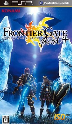 Frontier Gate Boost+ [FULL][ISO][JPN][2013]