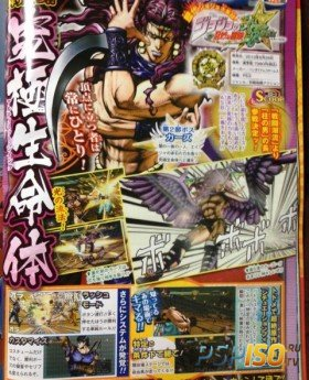Kars, Rohan появятся в JoJo's Bizarre Adventure: All Star Battle