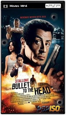 ����������� / Bullet to the Head (2012) HDRip