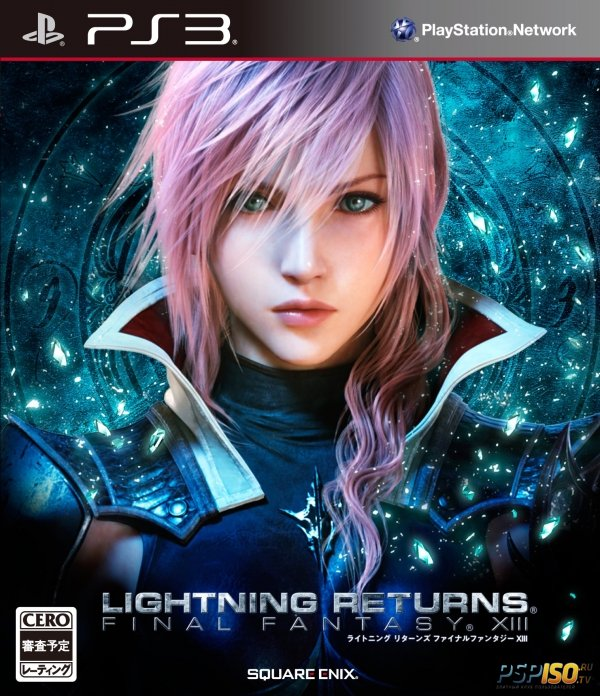 Lightning Returns: Final Fantasy XIII дата релиза