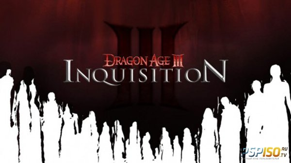 Dragon Age: Inquisition ������ ������ 2014 ����