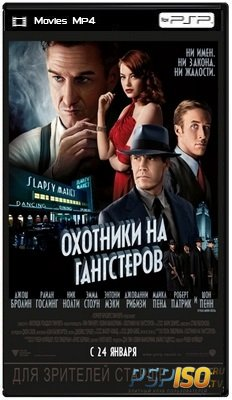 �������� �� ���������� / Gangster Squad (2013) HDRip