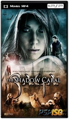 Сага: Тень Кабала / SAGA - Curse of the Shadow (2013) HDRip