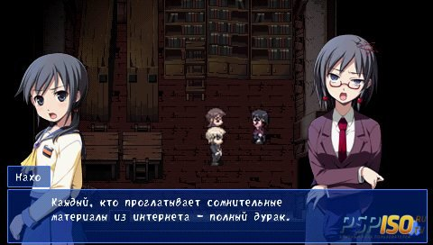 Corpse Party Blood Covered ...Repeated Fear [FullRip][CSO][RUS][2011]