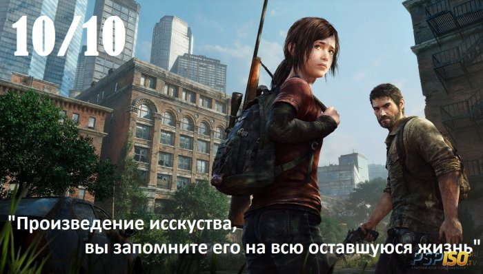 The Last of Us � ������ ��� �������?�