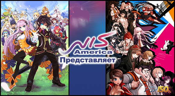 Danganronpa � Demon Gaze ��� PS Vita � ������