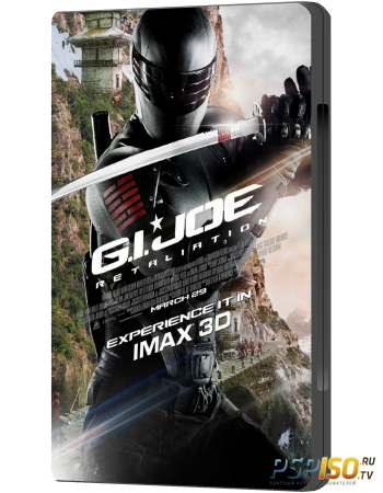 G.I. Joe: ������ ����� 2 / G.I. Joe: Retaliation (2013) WEB-DLRip
