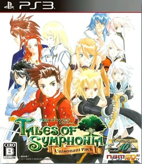 Tales of Symphonia Chronicles характер трейлер: Lloyd