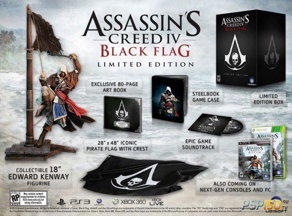 Assassin's Creed IV: Black Flag limited edition анонсирован