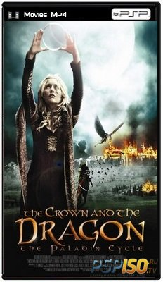 Корона и дракон / The Crown and the Dragon (2013) HDRip