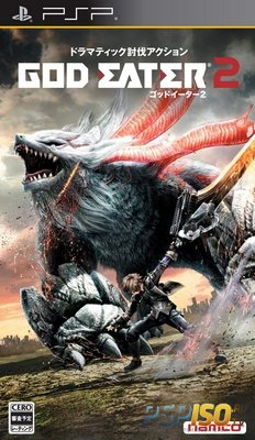 God Eater 2 [PSP][DEMO][JPN][2013]