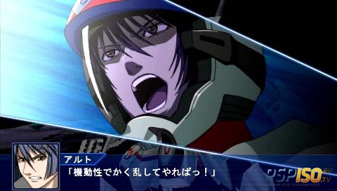 Super Robot Wars OE: Operation Extend / Super Robot Taisen OE + DLC  [FULL][ISO][JPN][2013]