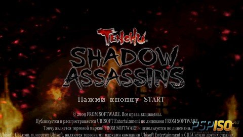 Tenchu: Shadow Assassins [RUS/TAGteam][FULL][ISO][2009]