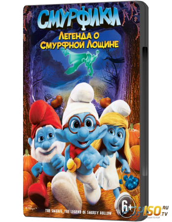 Смурфики: Легенда о Смурфной лощине / The Smurfs: Legend of Smurfy Hollow (2013) DVDRip