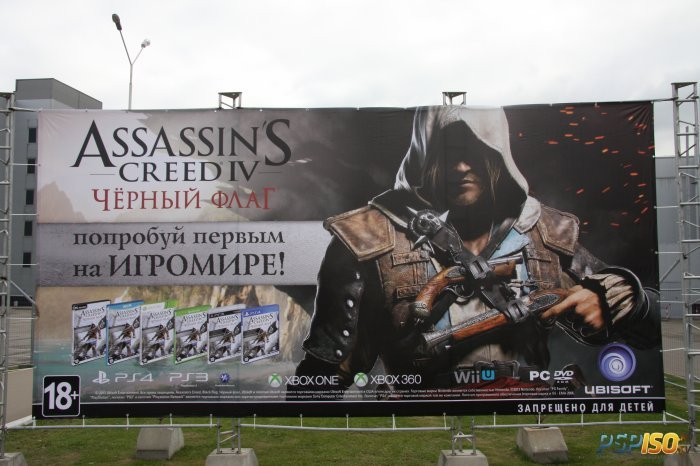 Assassin's Creed IV Black Flag  Игромир 2013