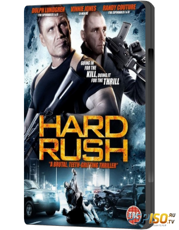 Гонка / Hard Rush (2013) HDRip