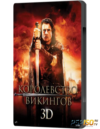 ����������� �������� / Vikingdom (2013) WEB-DLRip