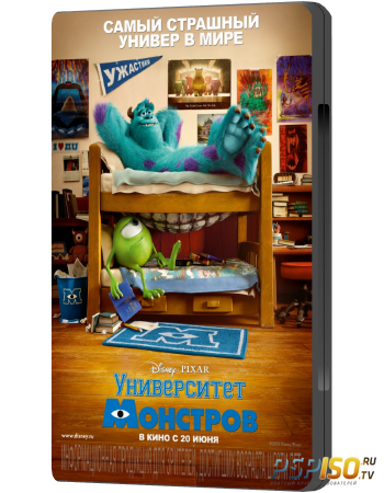 ����������� �������� / Monsters University (2013) HDRip