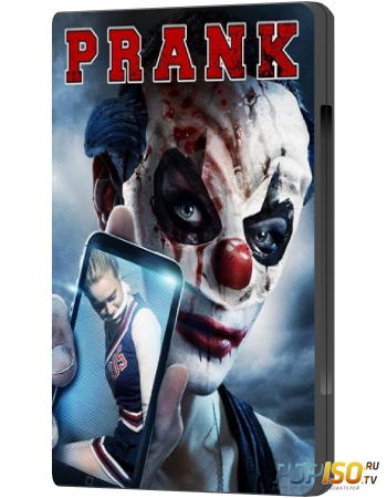 �������� / Prank (2013) WEB-DLRip