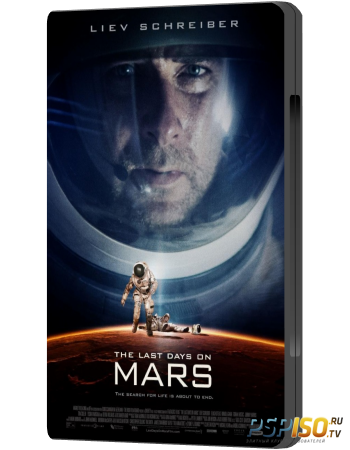 ��������� ��� �� ����� / The Last Days on Mars (2013) WEB-DLRip