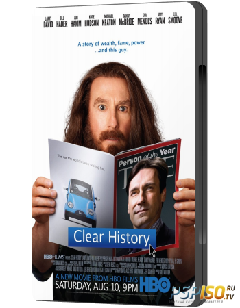 ��������� ������� / Clear History (2013) HDRip