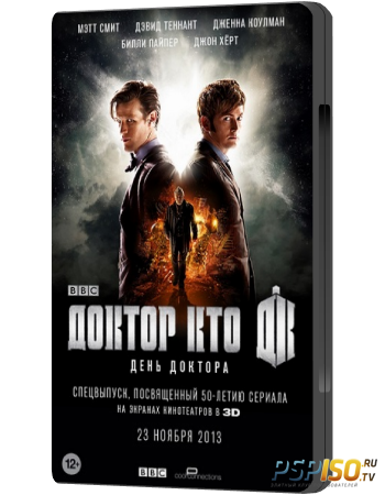 Доктор Кто: День Доктора / Doctor Who: The Day of the Doctor (2013) HDTVRip